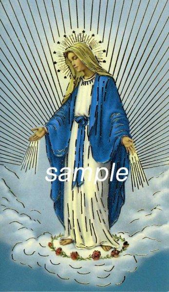 画像1: イタリア製 ご絵 無原罪の聖母 ARS10   (1)