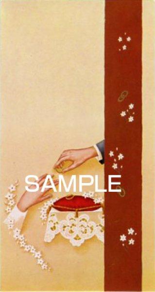 画像1: イタリア製 ご絵 結婚 (4) 指輪と手 (LIT/31_17) (1)