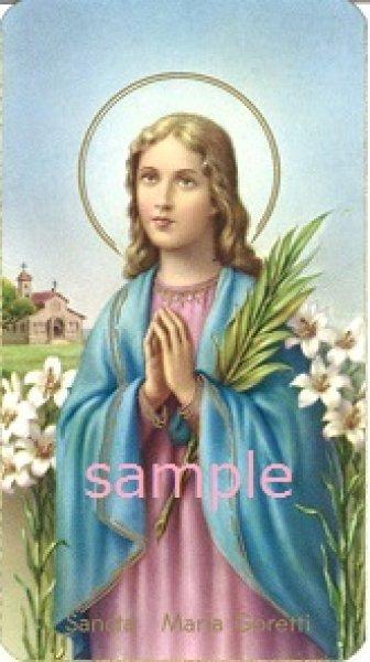 画像1: イタリア製 ご絵 聖マリア ゴレッティ (1)