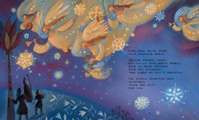 画像2: クリスマスのはなし