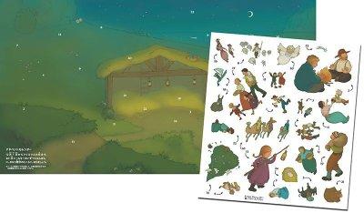 画像3: まちどおしいねクリスマス 24のアドベントストーリー