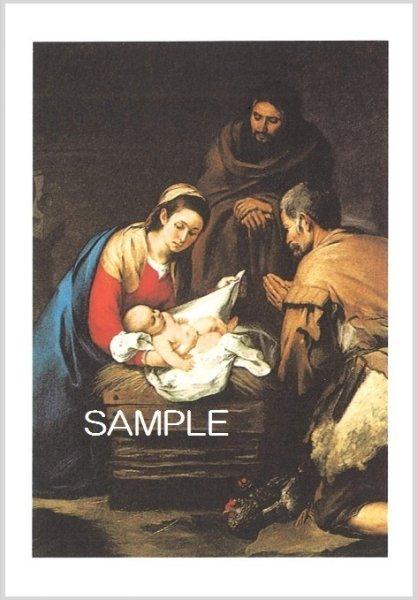 画像1: クリスマス 二つ折りカード 名画 ご降誕 HC9085 (1)