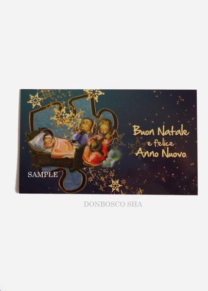 画像1: イタリア製 クリスマスカード1枚タイプ封筒付 20279 405-V.N.9999-1 (1)