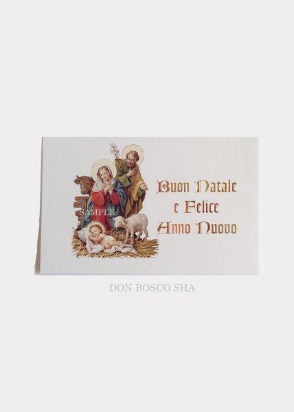 画像1: イタリア製クリスマスカード1枚タイプ封筒付61-VN.9999 (1)