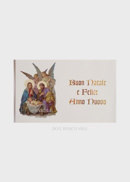 """画像1: """"イタリア製クリスマスカード1枚タイプ封筒付61-VN.9999 (1)"""