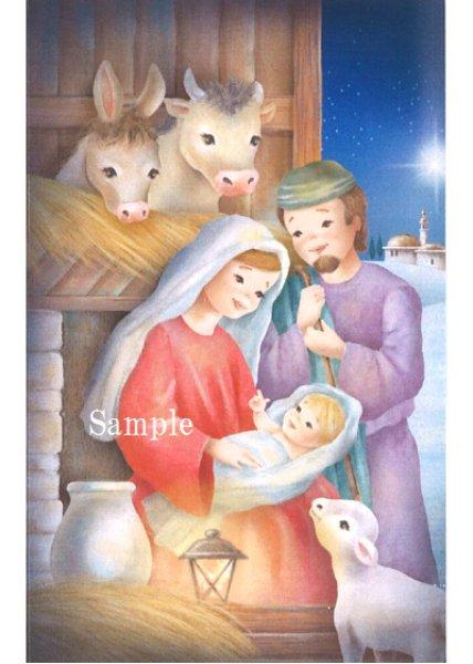 画像1: ☆二つ折り クリスマスカード (小) 06.0719-1 (1)
