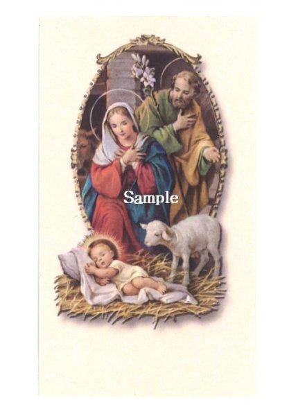 画像1: ★イタリア製 ご絵 クリスマス 聖家族 Ausonia1★ (1)