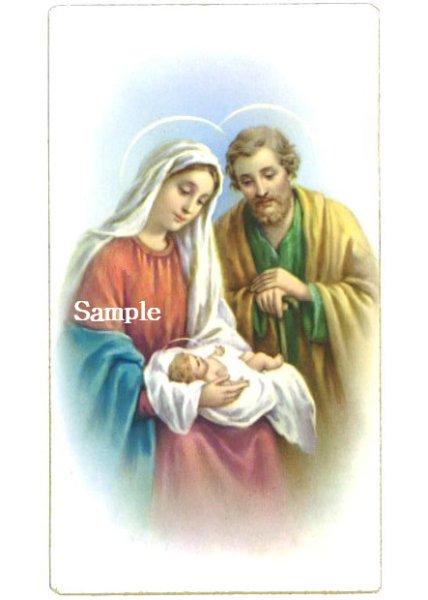 画像1: イタリア製 ご絵 クリスマス 聖家族 Alba44 (1)