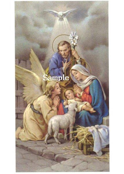 画像1: イタリア製 ご絵 クリスマス 聖家族 240-I.N.1 (1)
