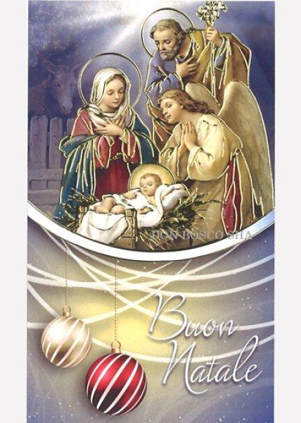 画像1: クリスマスご絵  412-I.N-1 (1)