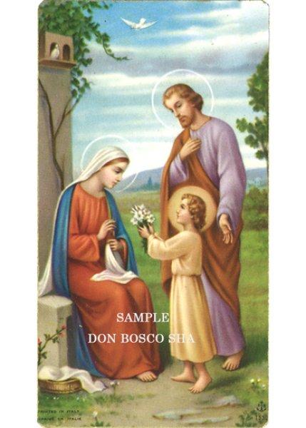 画像1: イタリア製 ご絵 聖家族  1530 (1)