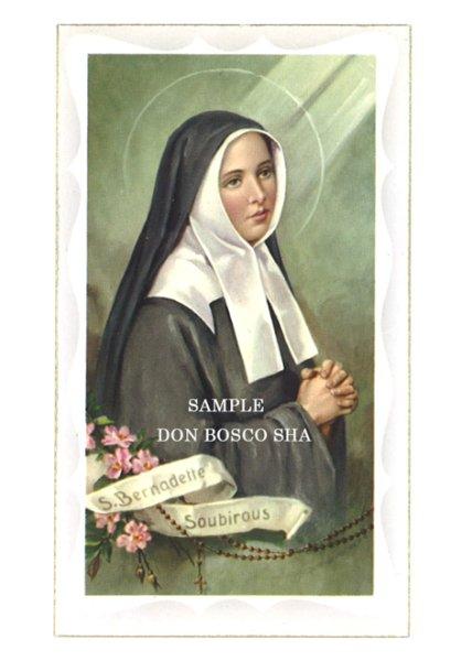 画像1: イタリア製 ご絵 聖ベルナデッタ 4月16日(5-112) (1)