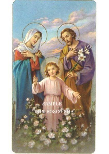画像1: イタリア製 ご絵 聖家族 (101-13) (1)