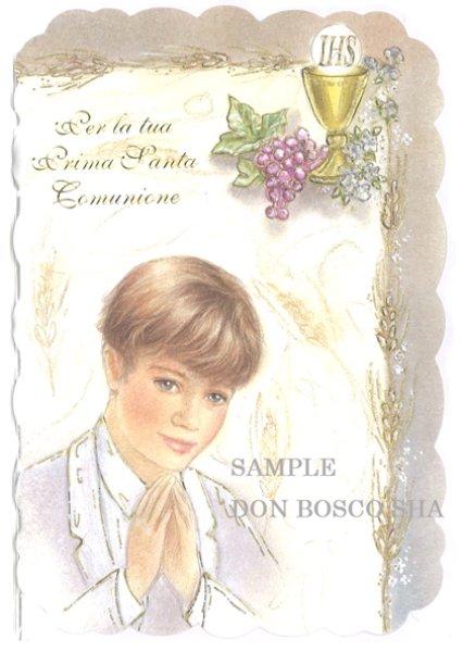 画像1: 二つ折りカード初聖体男の子 21.0257-2 (1)