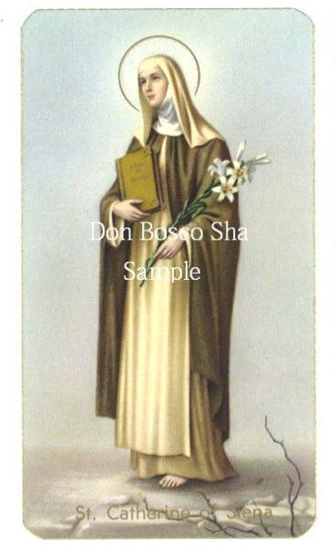 画像1: イタリア製 ご絵 聖カタリナ(シエナ)おとめ教会博士 4月29日(400-204) (1)