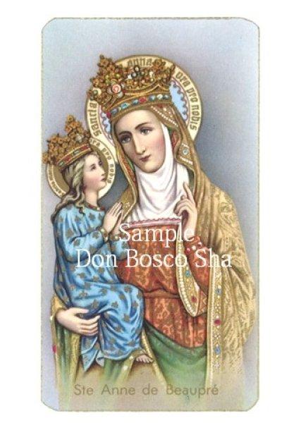 画像1: イタリア製 ご絵 聖アンナと幼いマリア 400-152 (1)