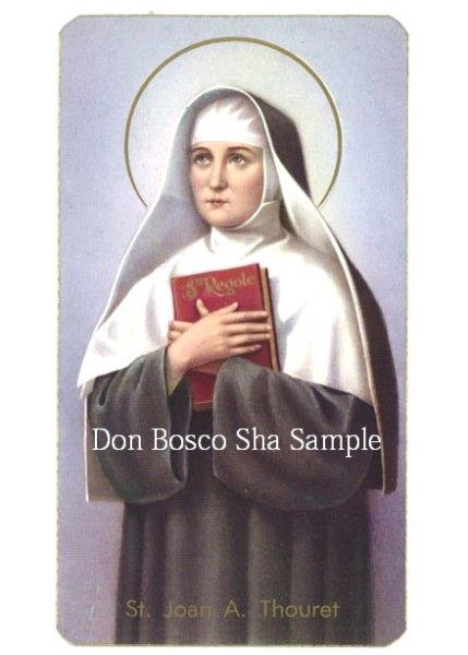 画像1: イタリア製 ご絵 聖ヨハンナ・アンティーダ・トゥーレ 400-192 (1)