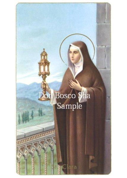 画像1: イタリア製 ご絵 聖クララ 400-173 (1)