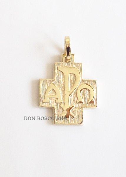 画像1: ミニ十字架 K18金 アルファ+オメガ 十字架 (1)