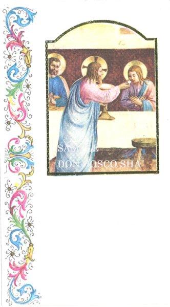 画像1: イタリア製 ご絵 最後の晩餐 (1)
