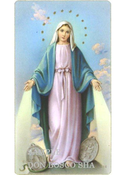画像1: イタリア製 ご絵 無原罪の聖母 101-16 (1)