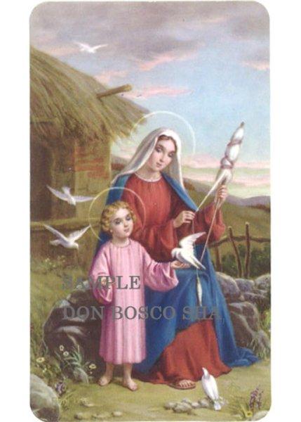 画像1: イタリア製 ご絵 糸をつむぐ聖母子  (1)