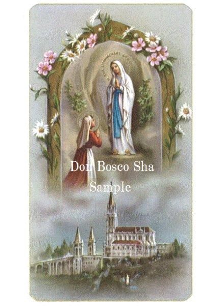 画像1: イタリア製 ご絵 ルルドの聖母 Lourdes3 (1)
