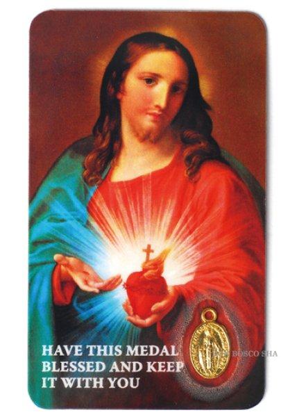 画像1: 不思議のメダイ付きパウチカード み心のイエス (1)