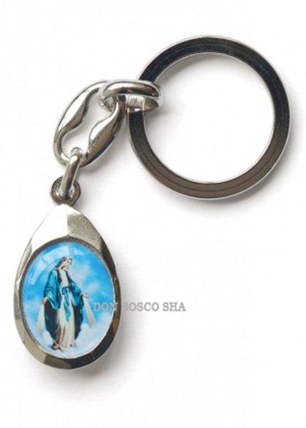 画像1: キーホルダー 無原罪の聖母 (1)