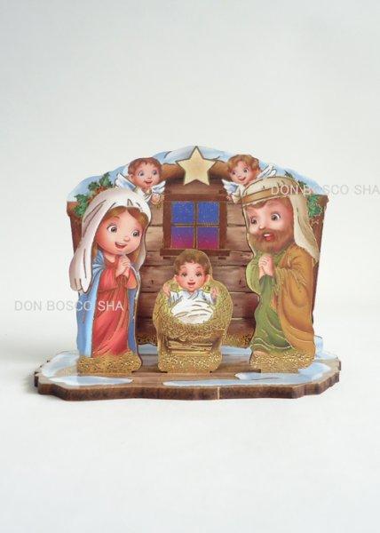 画像1: クリスマス 組立板絵プレゼピオ(P399) (1)
