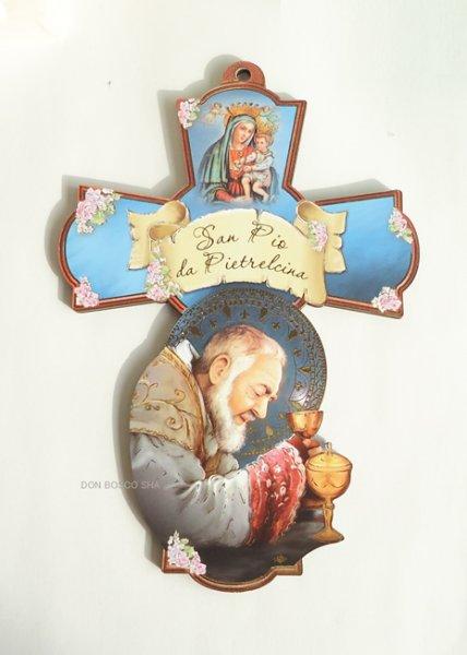 画像1: 板絵十字架 聖ピオ神父 (1)
