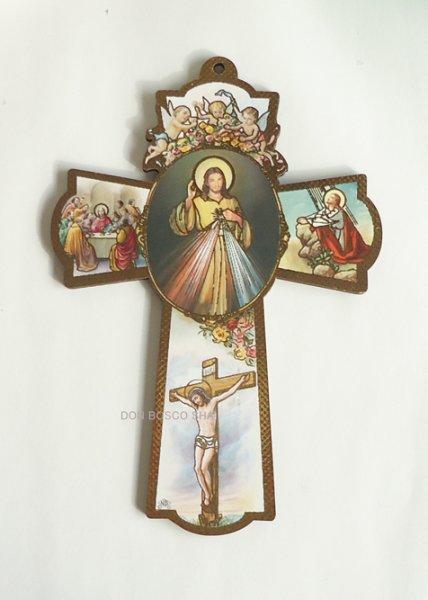 画像1: 板絵十字架 いつくしみのイエス (1)