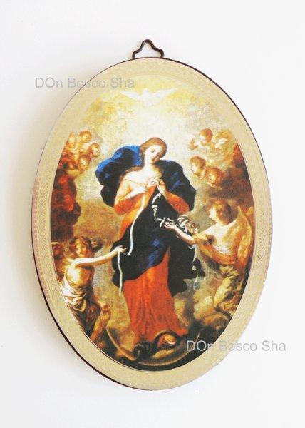 画像1: 壁掛板絵 楕円形 結び目を解く聖母マリア (1)