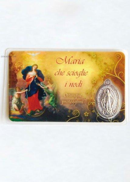 画像1: メダイ付パウチカード 結び目を解く聖母マリア (不思議メダイ) (1)