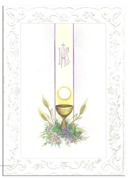 画像1: 二つ折カード (大)カリス麦ブドウ  (1)