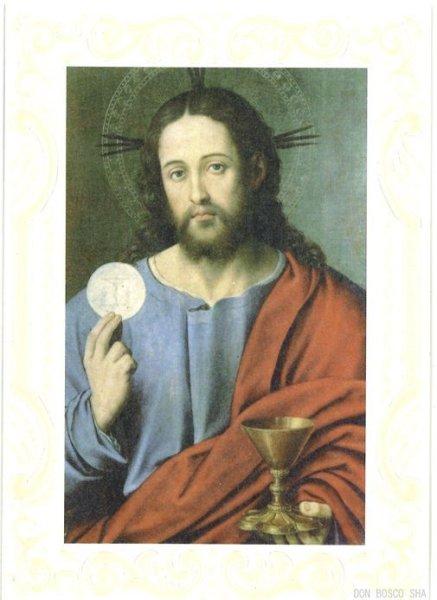 画像1: 二つ折りカード(大)ご聖体を持つキリスト (1)