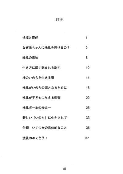 画像1: ようこそ、愛する子 日本語版