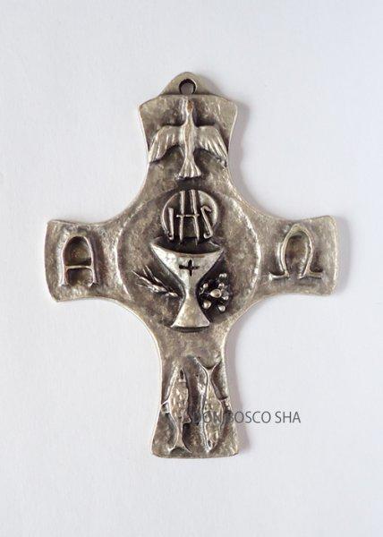 画像1: 壁掛け十字架 鋳物製十字架 カリスと聖体 (1)