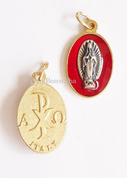 画像1: メダイ  楕円 グアダルペのマリア 赤+金縁 (1)