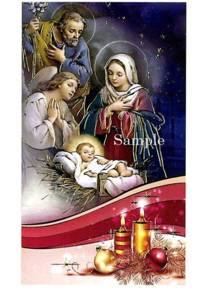 画像1: クリスマスご絵 41-I.N.3 (1)