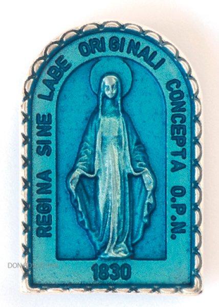 画像1: マグネット 無原罪の聖母 ブルー (1)