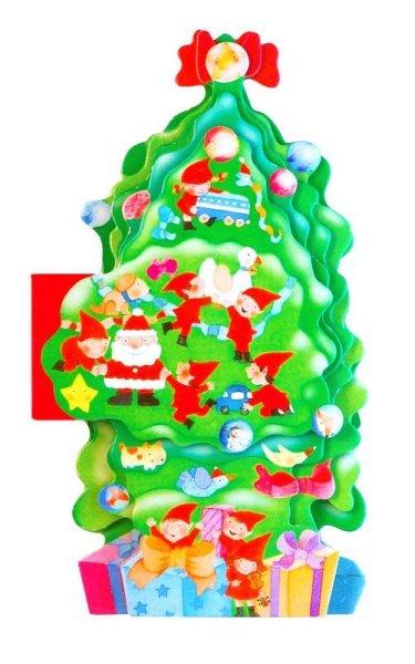 画像1: サンタクロースと小びとたち (1)