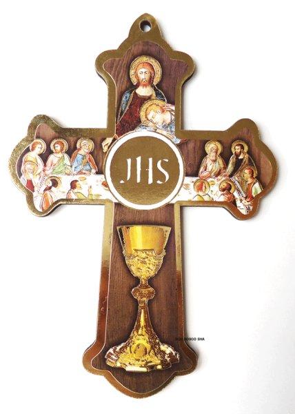 画像1: 板絵十字架 最後の晩餐 カリスとホスチア (1)