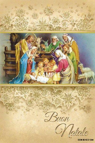 画像1: イタリア製二つ折りクリスマスカード 20310 427-A.N.1 NB (1)