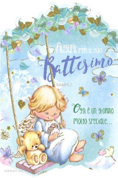 画像1: イタリア製二つ折りカード 洗礼 ブルー ブランコBT.4345-2 (1)