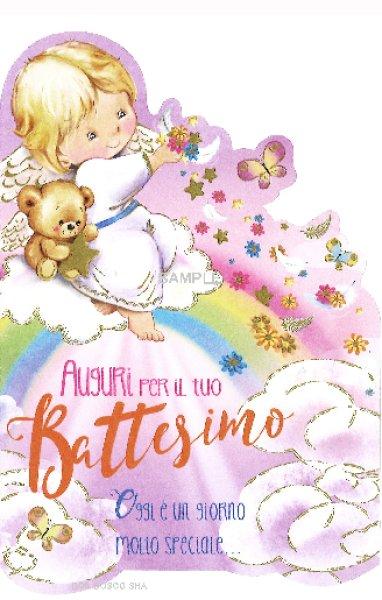 画像1: イタリア製二つ折りカード 洗礼 ピンク 虹 BT.4344-2  (1)