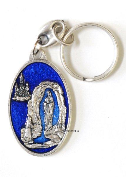 画像1: キーホルダー ルルドの聖母と聖ベルナデッタ 青 (1)