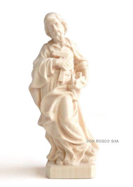画像1: 大工のヨセフ 白木 12cm (1)