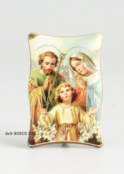 画像1: 卓上置物 ミニ板絵 聖家族 (1)