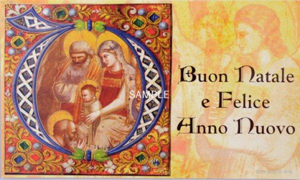 画像1: イタリア製クリスマスカード1枚タイプ封筒付428-MINIATURA1 (1)